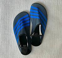 Неопреновая обувь аквашузы Skin Shoes серые с синими полосками