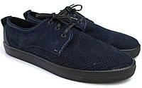Кроссовки слипоны в сеточку летние мужская обувь Rosso Avangard Slip-On Blu NUB Perf синие, фото 1