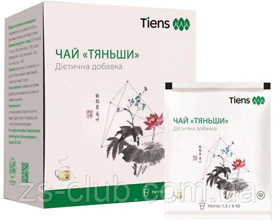 Антилипидный чай Тяньши в Днепре