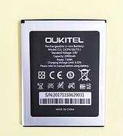Аккумулятор ( АКБ / батарея ) для S-TELL M510 2000mAh