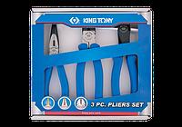 Набор губцевого инструмента KING TONY 42213GP01 (Тайвань)