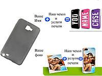 Чехол(бампер) для Samsung note i9220 n7000 с рисунком(печать на чехле)