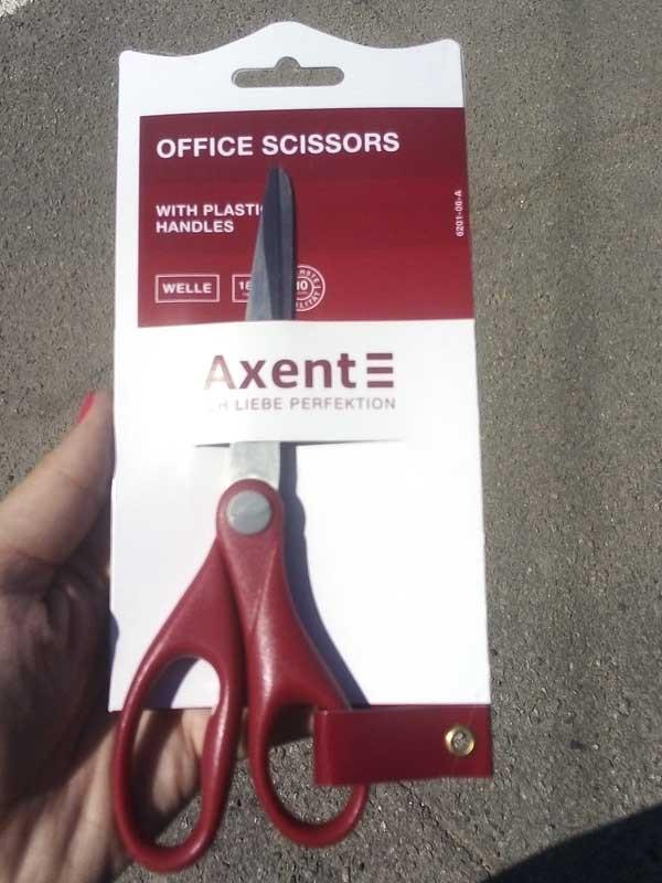 Ножницы офисные 6201 (18см) Axent