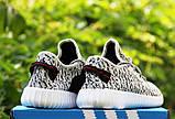 Кроссовки мужские Adidas Yeezy 20141 черно-белые, фото 3