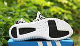 Кроссовки мужские Adidas Yeezy 20141 черно-белые, фото 4