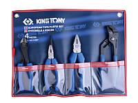 Набор инструментов 4 ед. KING TONY 42124GP (Тайвань)