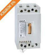 ВА13 Автоматические выключатели в литом корпусе на токи от 0,6А до 63А