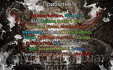 Поступление: All Max Nutrition, BPI sports, BSN, Cellucor, Doctor's BEST, Dymatize, FitMax, Muscle Pharm, MyProtein, NeoCell, NOW, NutraBolics, Nutrex, Optimum Nutrition, OstroVit, Puritan's Pride, PVL, R1 (Rule One), SAN, Scivation (Xtend), Syntrax, Twinlab, Ultimate Nutrition, Universal.