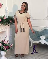 Платье длинное с паеткой ботал, фото 1