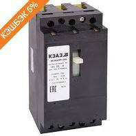 АЕ20М Автоматические выключатели в литом корпусе на токи от 0,6А до 63А