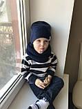 Демисезонный детский вязаный набор шапочка и снуд для мальчика ручной работы ., фото 6