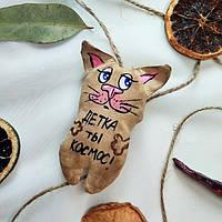 Ароматно - кофейная игрушка ручной работы котик