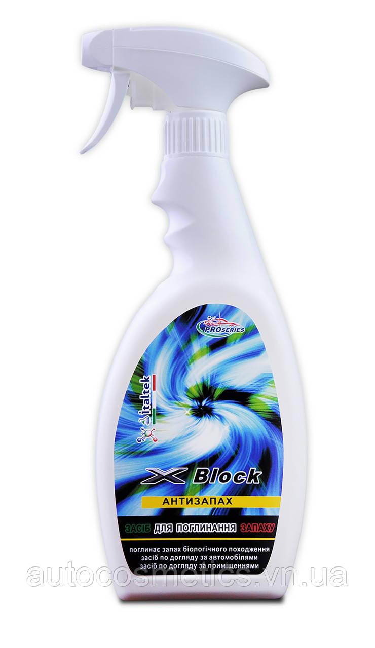 """Антизапах """"X Block"""", 500 мл"""