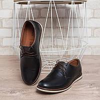 Туфлі Zangak 14 QS 558476 Black