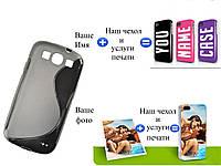 Чехол(бампер) для Samsung i9300 galaxy S3 с рисунком(печать на чехле)