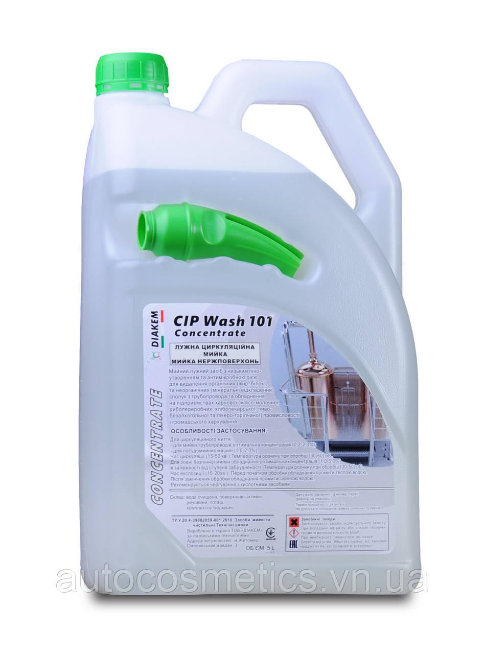 """Очисник нержавіючих поверхонь """"Cip Wash"""" 5л"""