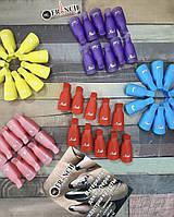 Зажимы для снятия гель-лака- клипсы для ногтей
