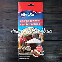 Липкая лента Bros от пищевой моли 2 шт