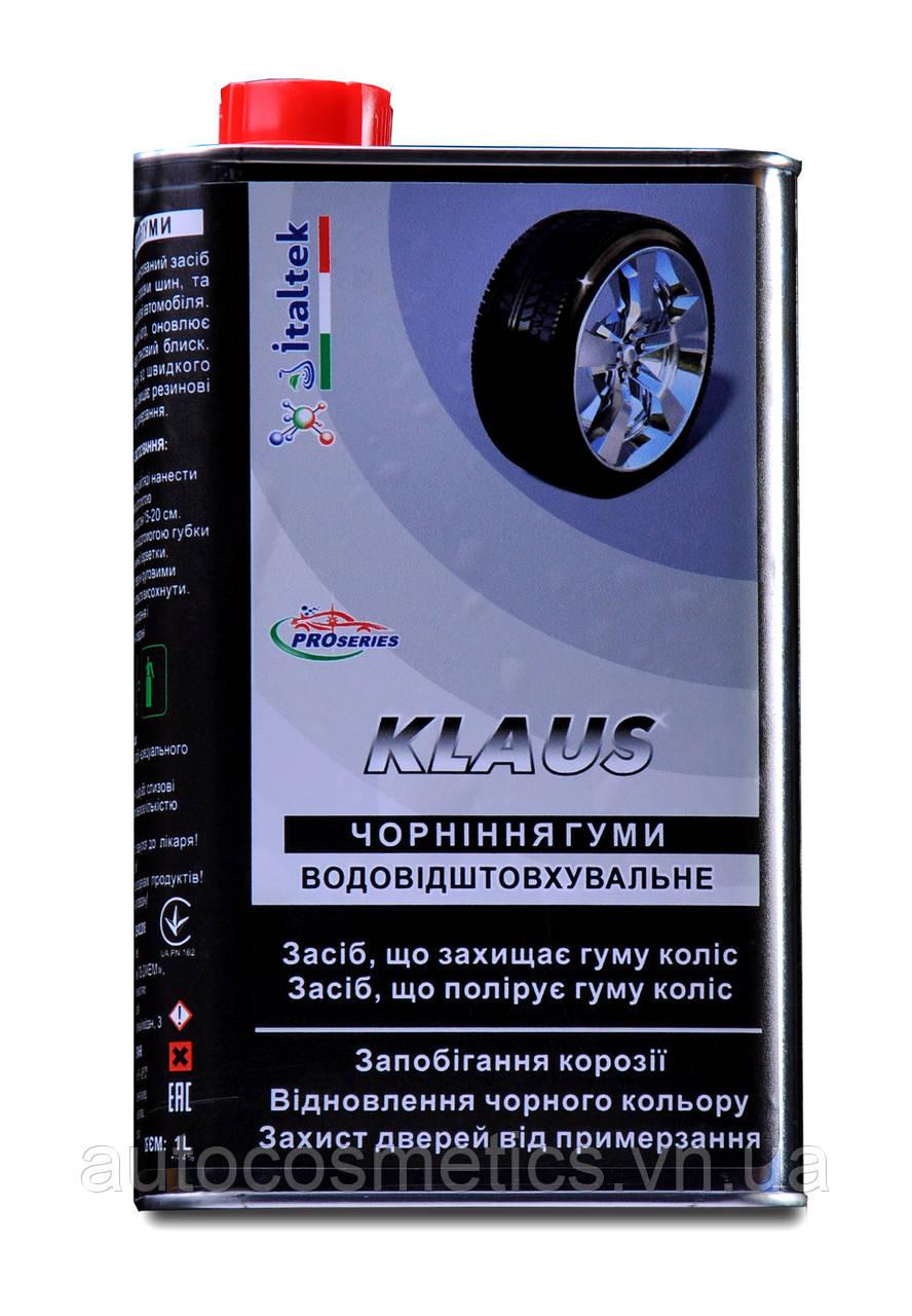 Чернитель гуми Klaus DIAKEM, 1 кг