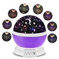 Ночник Star Master / светильник / вращающийся проектор звездного неба / Star master Dream Rotating Projection  Фиолетовый, Star Master