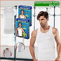 Корректирующая мужская боди майка Slim & Lift (Слим энд Лифт)  мужское утягивающее белье для коррекции фигуры