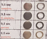 Кнопка бейби кольцо метал