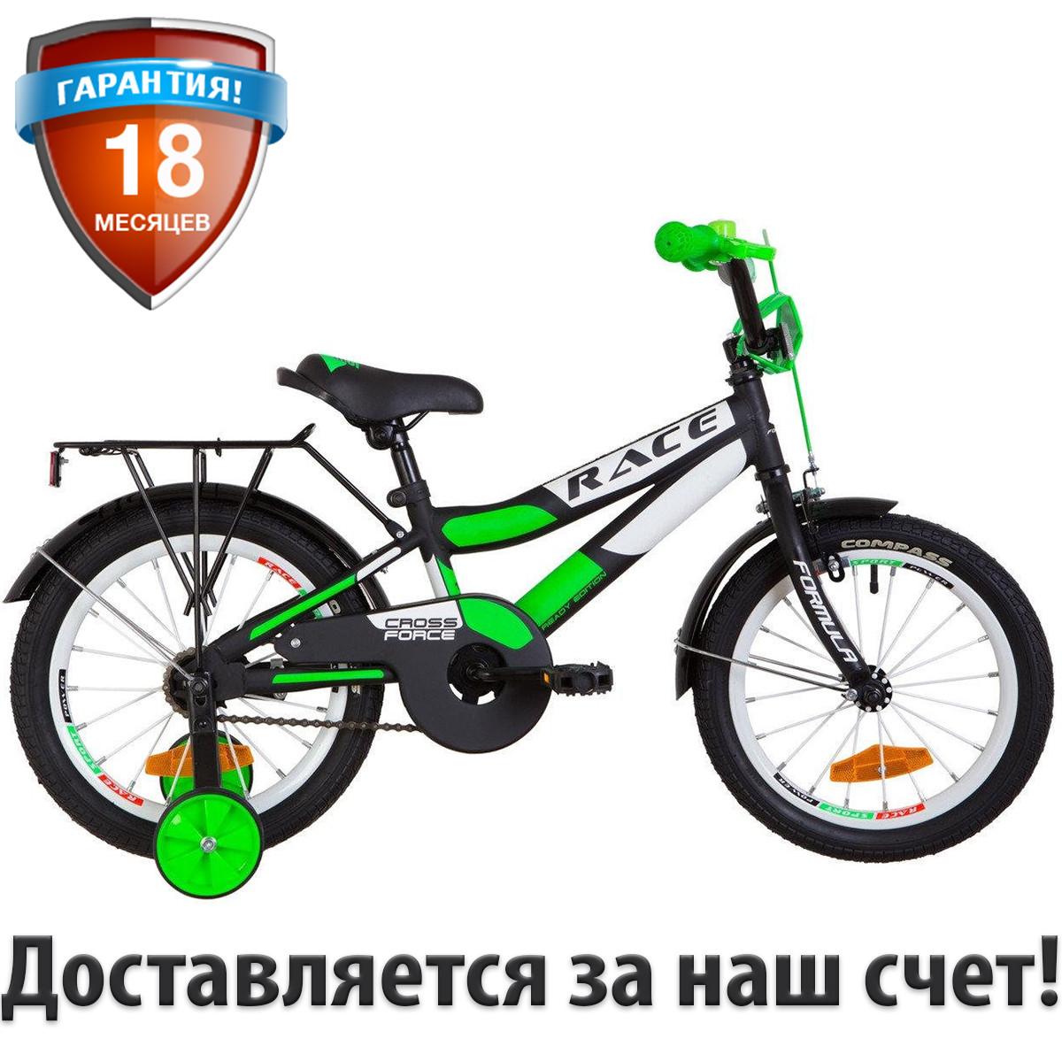 """Детский велосипед с багажником 16"""" Formula RACE CR 2019 (черно-салатный (м))"""