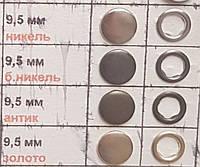 Кнопка бейби 9.5мм кольцо металл