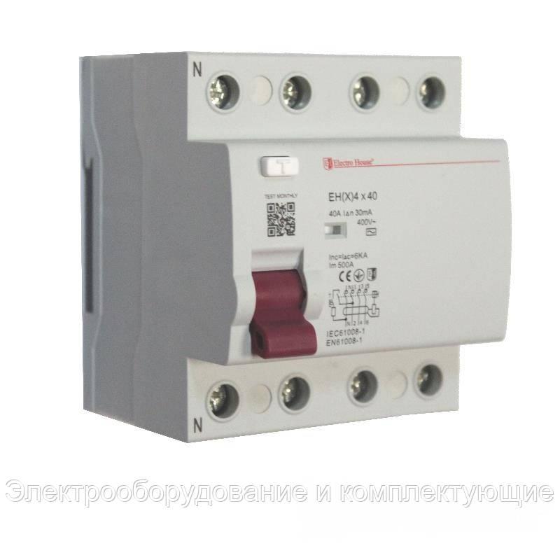 ElectroHouse УЗО EH(x) 4x40 4P 40A