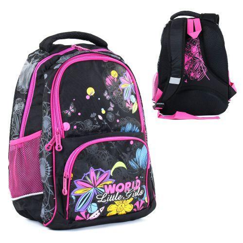 """Школьный рюкзак (ранец) """"World Little Girl"""",  2 отделения, 3 кармана C36254"""