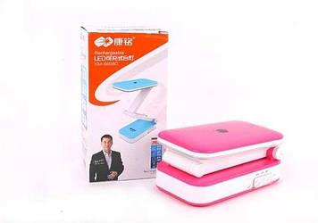 Лампа светодиодная настольная Kamisafe KM 6668C Pink