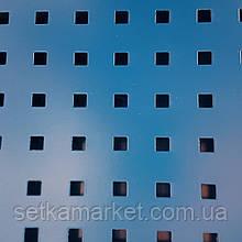 Перфорована панель, 1×2 м, металева, під гачки, осередок квадрат 8×8, крок 24 мм, в рамці з труби.