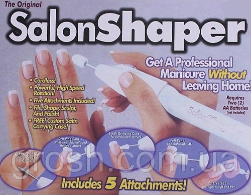 Аппарат для маникюра и педикюра Salon Shaper