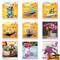 Тетрадь 24 листа линия Цветы, пирожные, напитки, велосипеды и т.д. (1 Вересня, Тетрада, Бриск, Зошит Украины, Аркуш, Yes)