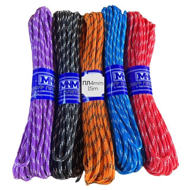 Веревки бытовые MNM (4mm/15m) плетеные шнуры цветные