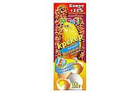 Макси крекер для волнистых попугаев яичный, бонус +15%.
