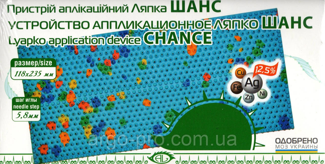 Аппликатор Ляпко Шанс 5,8 Ag, размер 118х235 (остеохондроз, шейный, грудной отдел, поясница, снимает боль)