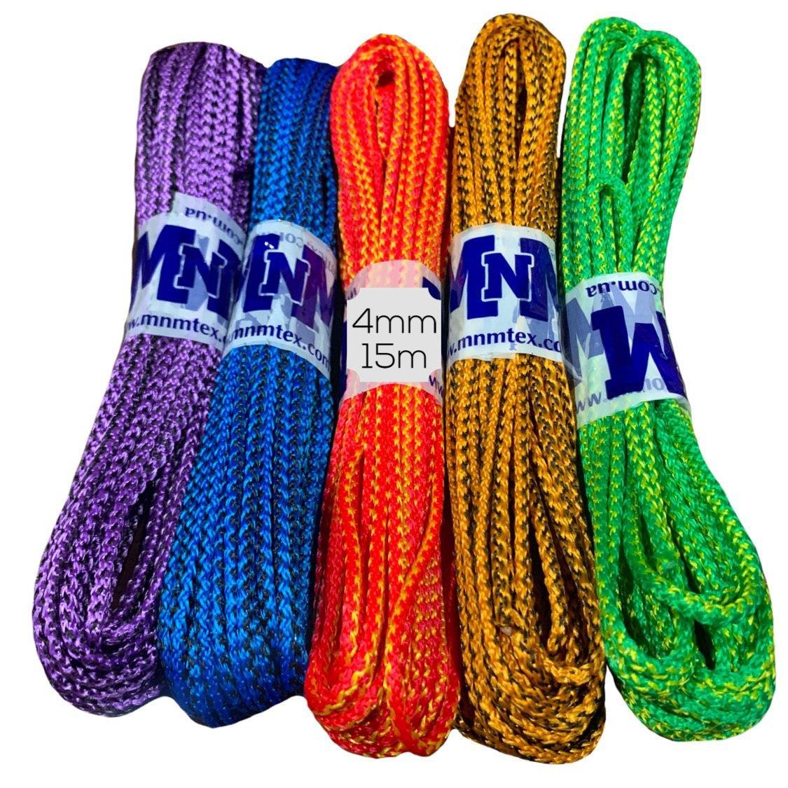 Верёвки бельевые MNM 4mm/15m плетеные, цветные