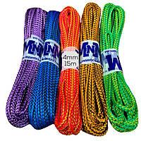 Верёвки бельевые MNM 4mm/15m плетеные, цветные, фото 1