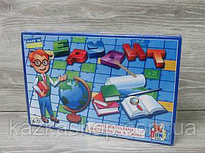 Настольная игра Boni Toys Эрудит