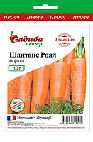 Морковь Шантане Роял, 10 г, Традиция