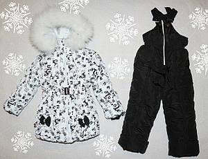 Зимний комбинезон +куртка на девочку 3-4 года натуральная опушка (писец-Белый альбинос)