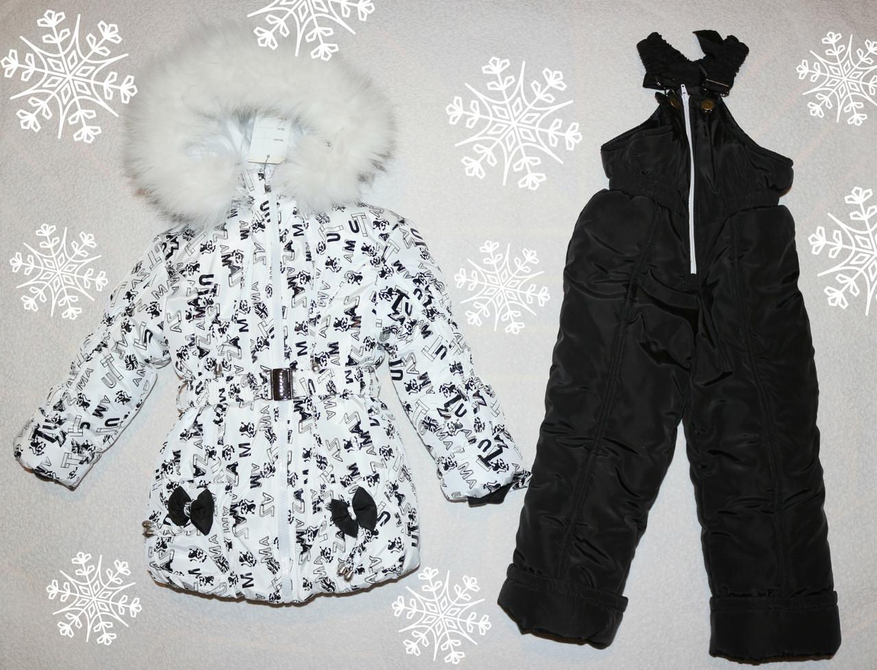 Зимний комбинезон +куртка на девочку 4-5лет натуральная опушка (писец-Белый альбинос)