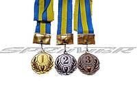 """Медаль с лентой """"Украина"""" 1, 2, 3 место"""