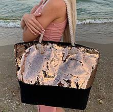 Сумка женская Sequins Gold Пайетки