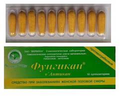 Фунгикан свечи от молочницы 10 шт