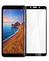 Захисне 5D скло для Xiaomi Redmi 7a (Black)