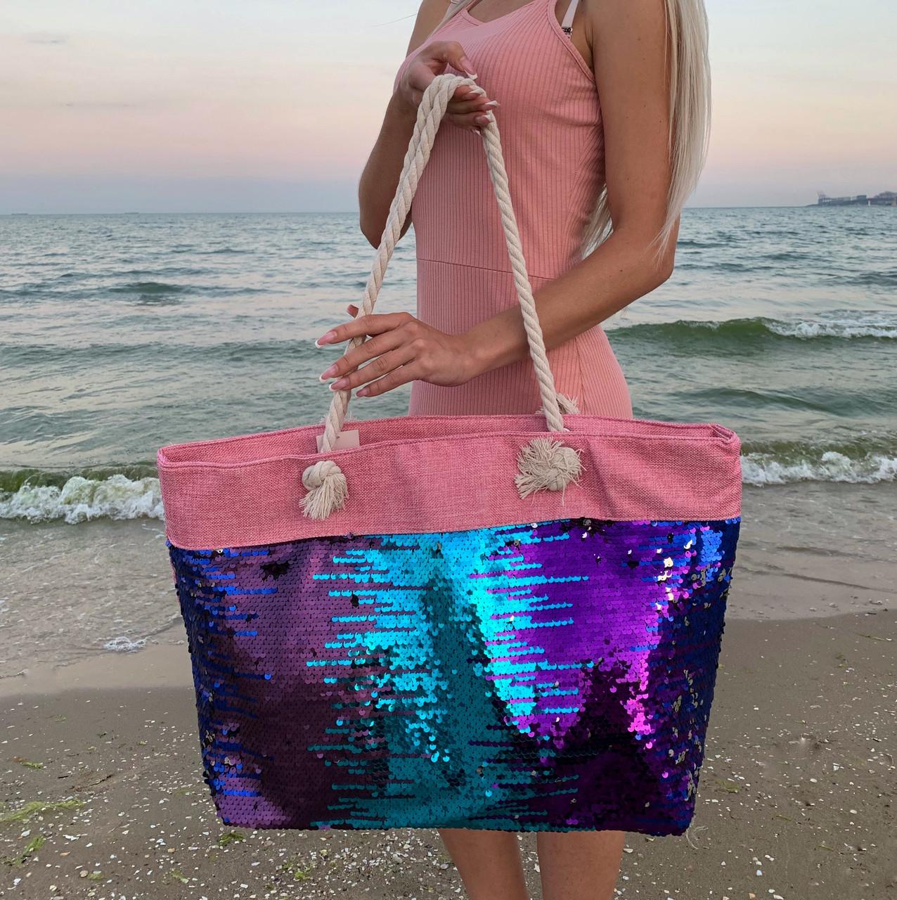 Сумка женская Sequins BIG Pink and Gradient Пайетки