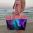 Сумка женская Sequins BIG Pink and Gradient Пайетки, фото 3