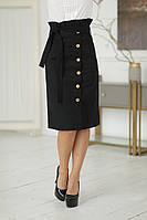 Женская стильная юбка ниже колена высокая посадка на пуговицах черная. Тренд сезона.